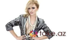 Alexandra Stan-Give me your everything (2014 mp3)